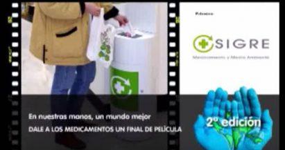 """Premio audiovisual """"Dale a los medicamentos un final de película"""""""